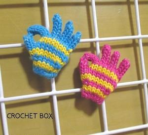 小さい手袋のマグネット OKサイン