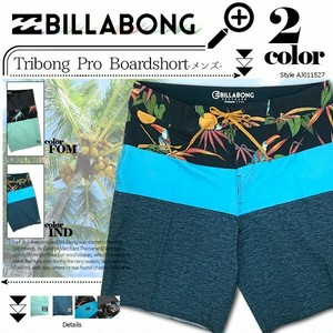 AJ011-527 ビラボン ボードショーツ Tribong Pro Boardshort メンズ 海 サーフィン 釣り アウトドア BILLABONG
