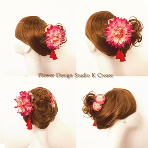着物髪飾り ダブルタッセルのダリアのヘッドドレス