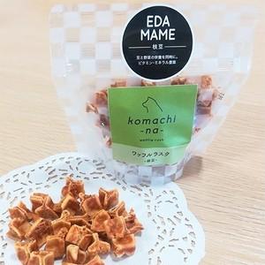【komachi -na-】ワッフルラスク・枝豆 20g  豊富なビタミンとミネラルで、総合的な健康に