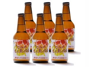 「横手産ホップ×あくらビール」6本【クラフトビール】【数量限定】