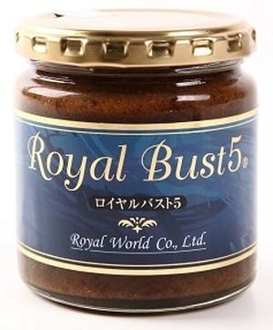Royal Bust 5 ロイヤルバストファイブ