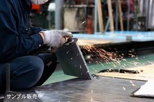 front 耐候性鋼 アートスティール 仕上げ見本