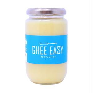コストコ GHEE EASY グラスフェッドギー300g | Costco GHEE EASY 300g