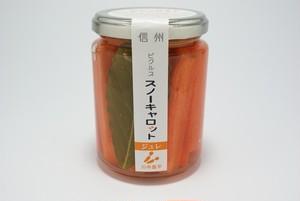 【話題商品・期間限定】信州飯山 スノーキャロットのピクルスジュレ