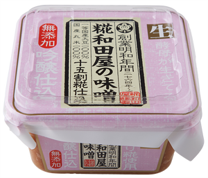 糀和田屋の味噌 吟醸仕込み