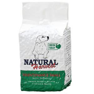 ナチュラルハーベスト穀物不使用 ターキー 成犬・シニア用