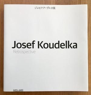 ジョセフ・クーデルカ展 図録