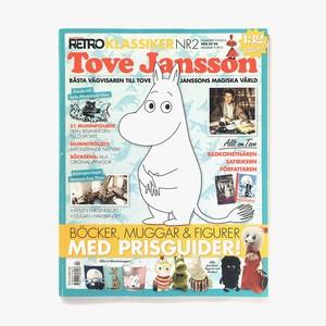 雑誌「RETRO - Tove Jansson(レトロ:トーヴェ・ヤンソン特集)」《2014-01》