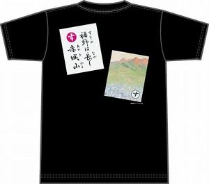 上毛かるた×KING OF JMKオリジナルTシャツ【黒・す】