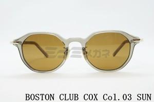 【正規取扱店】BOSTON CLUB(ボストンクラブ) COX col.03 SUN