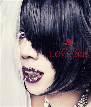 『LOVE 2017』official site 通販盤