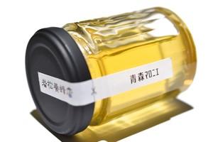 青森マロニエ140g(瓶)