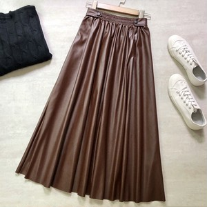A-Line Leather Skirt T565