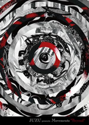 "JUZU presents Movements ""Beyond"" DVD"