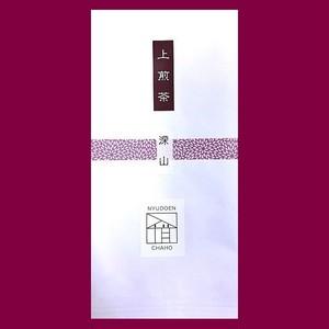 上煎茶 深山(しんざん)100g