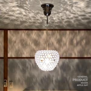 天井照明 ペンダントライト Apple/P コード調節収納式 60Wクリア電球付
