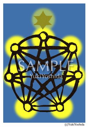 sabiansymbol 天秤座2度 サビアンシンボル消しゴムはんが