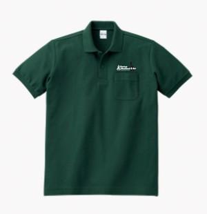 SW豊橋#4 T-shirt (size:S)