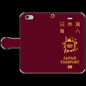 手帳型 パスポート10年