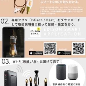 E17 エジソンバルブ LED スマート DUO シャンデリアクリア(Wi-Fi電球)