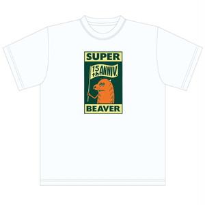15th ANNIV スクエアビーバーTシャツ【ホワイト】