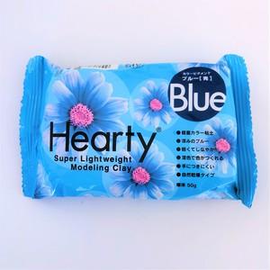 ハーティカラーピグメント ブルー 50g