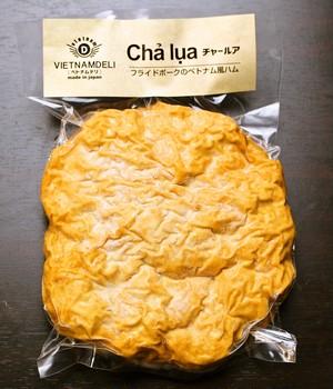 【ケース/20個入り】チャールア フライドポークのベトナム風ハム(250g)
