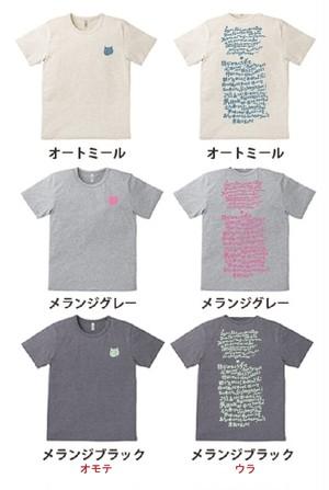 素敵なTシャツ