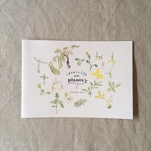 ideallife with plants 〜植物はたのしい。〜  創刊号(送料込)