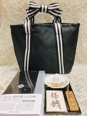 2021年氣学手帳☆開運浄化福袋セット