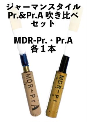 MDR-Pr.&Pr.A(スタンダード&Guercio45A.M. ) ジャーマンスタイル吹き比べセット 各1本 Pr.×1本、Pr.A×1本