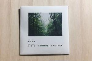 ハンドメイドCD|TRUMPET & GUITAR