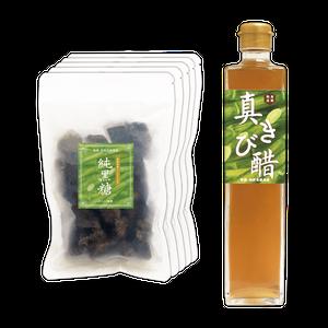 『純黒糖』×5袋 &『真きび酢』500ml×1本|奄美 加計呂麻島 黒砂糖 きび酢 通販|タイケイ製糖