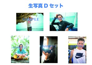 上田堪大 生写真Dセット