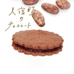 オチャノトモ ~人宿町のチョコレート~