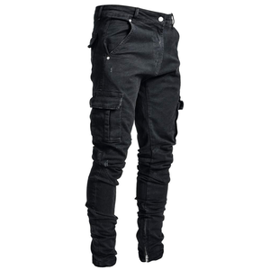 LAKENZIE CARGO DENIM - BLACK