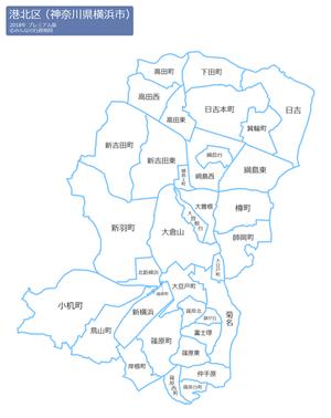 神奈川県横浜市港北区