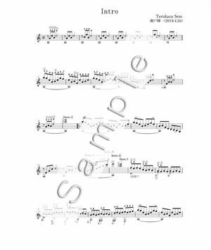 虹(イントロつき) ギターソロ楽譜