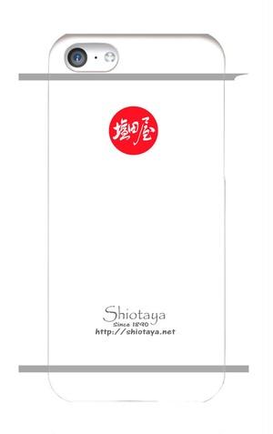 iphone5c専用ケース