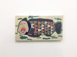 内田百合香『魚』