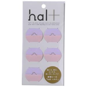 hal+(ハルト)ライト「パープル+ピンク」