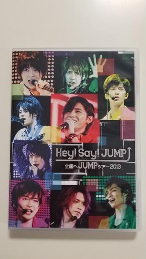 Hey! Say! JUMP 全国へJUMPツアー2013 通常盤 【DVD】