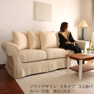 カントリーカバーリング3人掛けソファ(C)/JK011E-6生地/裾ストレート