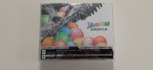Kis-My-Ft2 ISCREAM 完全生産限定4cups盤 【CD】