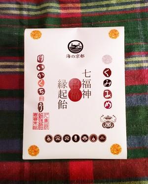七福神あめ(中袋+ケイカク帖オリジナル包装) 80袋