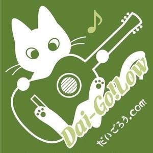 ステッカー猫緑白抜き