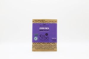 Sibuチョコレートチャイ(カカオ63% 25g)