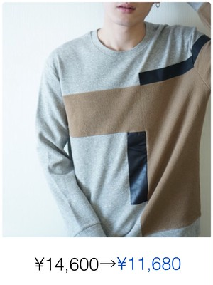 GRAY LINE SWEAT