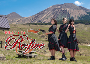 Refiveデビュー記念メンバープロマイド2枚セット(宛名サインコメント入り)